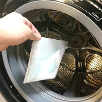 マスク洗濯ネット【メール便発送対応可能商品】