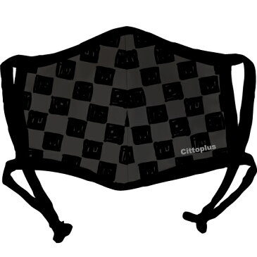 マスク 手書き市松 布マスク 洗えるマスク 1枚から 小さめ 大きめ 通販 日本製【メール便発送対応可能商品】