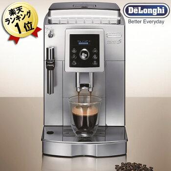 全自動コーヒーメーカーデロンギコンパクト全自動エスプレッソマシーン(全自動コーヒーマシン)マグニフィカSスペリオレECAM23420SB送料無料