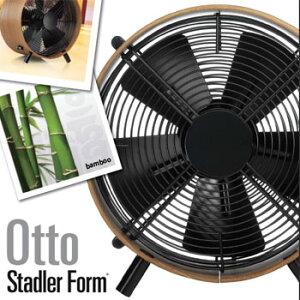 Stadler Form サーキュレーター バンブーフレーム Otto #2253 スタドラーフォーム 竹フレーム ...