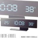 電波時計IDEAイデア電波LEDミラークロック ホワイト/ホワイトLED LCR106-WH/WH おしゃれデザイ...
