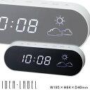 電波時計IDEAイデア電波LEDウェザークロックBR ホワイト/ホワイトLED LCR101-WH/WH おしゃれデ...