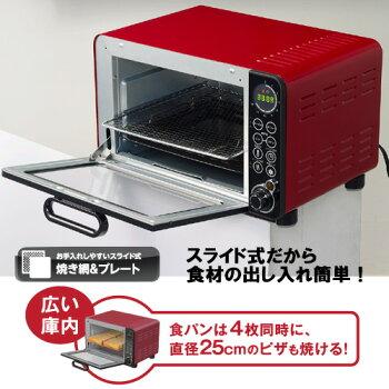 ノンフライオーブンピエリアDCO-1401RDレッドマイコン式コンベクションオーブン食パン4枚ノンフライヤーオーブントースターコンベクションオーブントースターおしゃれかわいい赤