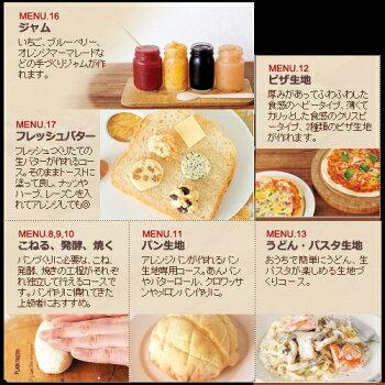 siroca(シロカ)ホームベーカリーSHB-122全自動(17種類コース/1斤〜2斤対応)