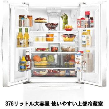 ワールプールWhirlpoolアメリカ大型冷蔵庫(冷凍冷蔵庫)フレンチドアGX2FHDXVQホワイト白615L(GE冷蔵庫からの入替におすすめ)