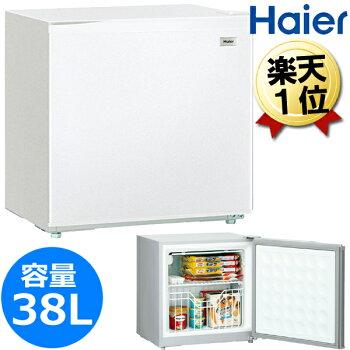 ハイアール小型冷凍庫(ミニ冷凍庫)家庭用フリーザー38LJJF-NU40G