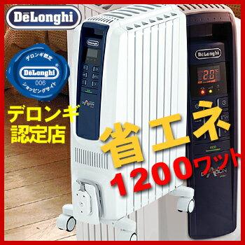 【ルクルーゼおまけ付】デロンギDelonghiオイルヒーター(デロンギヒーター)ドラゴンデジタルスマート1200WQSD0712-MB省エネ暖房