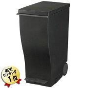 クードゴミ ブラック おしゃれ キッチン ボックス シンプル デザイン キャスター