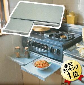 \ヒルナンデス!に紹介されました/キッチン 作業台 隙間 収納 レンジテーブル スライドテーブ...