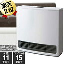 【送料無料】木造11畳 コンクリート造15畳 エコ運転 足元暖房 タイマー GFH-4006S-13A
