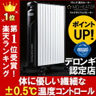 デロンギ新商品マルチダイナミックヒーターMDH15-BKMDヒーターMDHEATER第3のヒーター