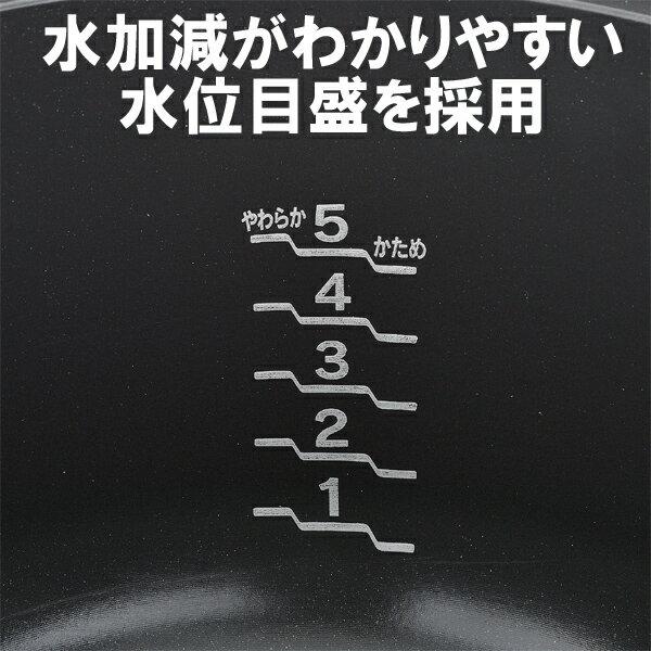 ガス炊飯器 リンナイ こがまる RR-050VQ(DB)1~5合 都市ガス(東京ガス・大阪ガス) ダークブラウン 新米 比較 おいしい ガス 炊飯器 おすすめ 保温 ジャー機能付き お買い得 価格