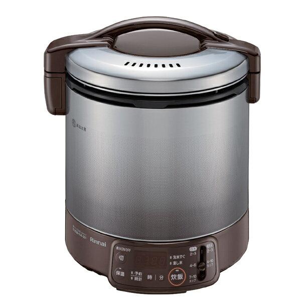 ガス炊飯器 リンナイ こがまる RR-100VQT(DB)2~10合 プロパン(LP・LPガス)ダークブラウン 新米 比較 おいしい ガス 炊飯器 おすすめ 保温 予約 タイマー ジャー機能付き お買い得 価格
