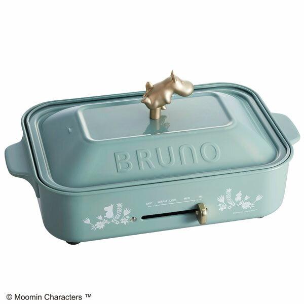 あす楽【数量限定レシピ本+IKEAおまけ】BRUNO ブルーノ ムーミン コンパクトホットプレート BOE059-BGR 平面プレート たこ焼きプレート パンケーキプレート 付属 ブルーグリーン コンパクト ホットプレート 小型 ミニ おしゃれ かわいい ムーミングッズ