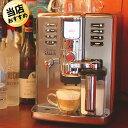 家庭用エスプレッソマシンおすすめ厳選 本格的な味を全自動で ビギナーズ