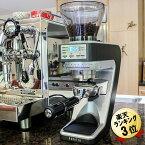 あす楽 バラッツァ BARATZA コーヒーグラインダー Sette270Wi セッテ270Wi 電動コーヒーミル エスプレッソグラインダー エスプレッソ用 コーヒーミル 極細挽き 粗挽き 270段階 エスプレッソ用グラインダー エスプレッソ グラインダー 本格 Bluetooth 高性能重量センサー搭載