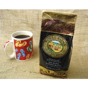 ロイヤルコナコーヒー フレーバーコーヒー コナコーヒー コーヒーロイヤルコナコーヒー(フレー...