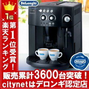 【予約 3月中旬発送予定】全自動コーヒーメーカー デロンギ 全自動エスプレッソマシーン 全自動…