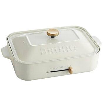 ホットプレートBRUNOコンパクトホットプレートホワイトBOE018-WHおしゃれキッチン家電