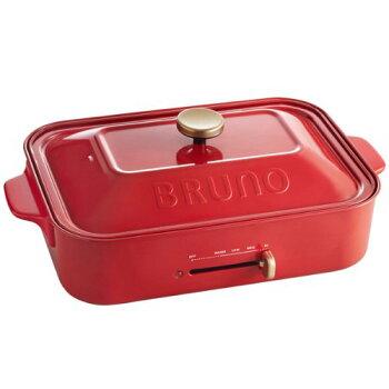 ホットプレートたこ焼き器BRUNOブルーノコンパクトホットプレートレッドBOE021おしゃれかわいいミニプレゼントおすすめ焼肉たこ焼きプレート着脱プレート式たこ焼きプレート焼肉焼き肉大たこ一人用二人用