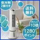 ★ポイント10倍♪1280P★扇風機 冷風機 氷 おすすめ 冷風扇 タワー扇風機 タワーファン スリム ...