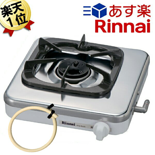 City gas stove