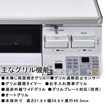 リンナイガスコンロガステーブルRTS65AWK3R-WLLAKUCIEPRIME(ラクシエプライム)プロパン用