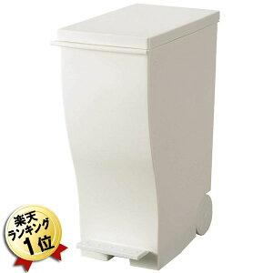 ホワイト おしゃれ キッチン ボックス リットル シンプル デザイン キャスター