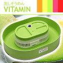 「コンパクト流しソーメン Vitamin(ビタミン) グリーン」のイメージ画像