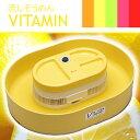 「コンパクト流しソーメン Vitamin(ビタミン) イエロー」のイメージ画像