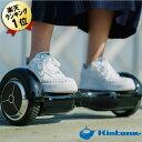 あす楽 即納 電動二輪車 キントーン KINTONEクラシック D01D ブラック I-KIN-D01D-BLK 電動 電気 電動乗り物 立ち乗りスクーター 立ち乗り2輪車 送料無料 保証付き 電動立ち乗り二輪車 立ち乗り電動二輪車 バランススクーター