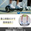 あす楽 電動二輪車 キントーン KINTONEクラシック D01D ブラック I-KIN-D01D-BLK 電動 電気 電動乗り物 立ち乗りスクーター 立ち乗り2輪車 送料無料 保証付き 電動立ち乗り二輪車 立ち乗り電動二輪車 バランススクーター