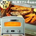 あす楽 P10倍【IKEAおまけ付】最新モデルアラジン グリ