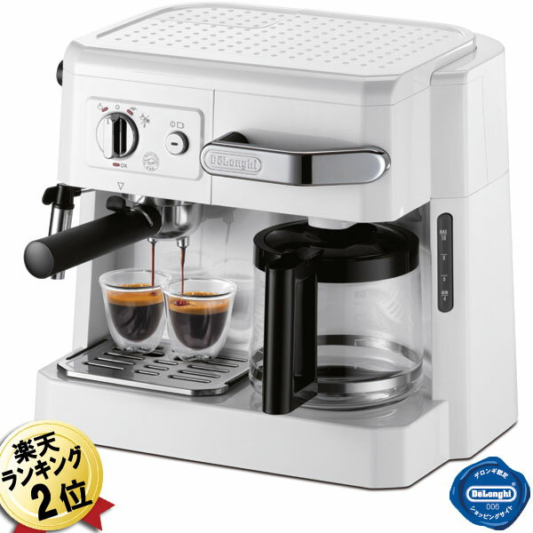Delonghi Coffee Maker Thailand : citygas Rakuten Global Market: It is ???? DeLonghi combination coffee maker (the espresso ...