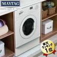 ワールプール 洗濯乾燥機 Whirlpool 全自動ドラム式洗濯機・乾燥機 AWI74140JA ビルトイン洗濯乾燥機 ドラム式洗濯乾燥機 デザイン住宅 (GE洗濯機、AEG洗濯機からの入替におすすめ)