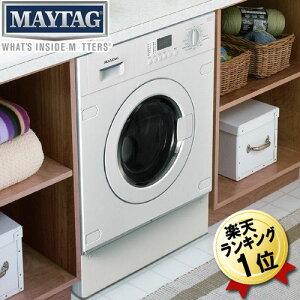 ワールプール 洗濯乾燥機 Whirlpool 全自動洗濯機 ドラム式洗濯機 乾燥機 AWZ612ワールプール洗...