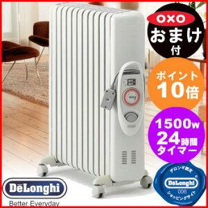 デロンギ オイルヒーター 通販限定おしゃれデザイン 1500Wヒーター 暖房器具 暖房 便利な24時間...