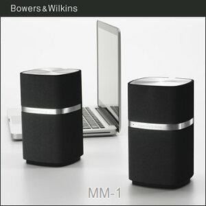 送料無料 B&W PC用 高音質スピーカー PCスピーカー MM-1 パソコン スピーカー パソコン用スピー...