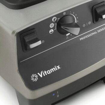 バイタミックスPro500【ポイント10倍+レシピ本&タンパースタンドおまけ】Vitamixプログラムモード搭載上位モデル【あす楽即納】Pro500プラチナム本体プロ500ミキサーブレンダーフードプロセッサースムージーグリーンスムージーおすすめ【送料無料】