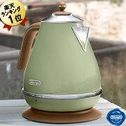 デロンギ アイコナ ヴィンテージ おしゃれ オリーブ グリーン 湯沸かし器 デザイン ステンレス 湯沸かし