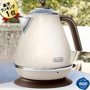 デロンギ アイコナ ベージュ 湯沸かし器 ステンレス 湯沸かし おしゃれ デザイン ドルチェベージュ