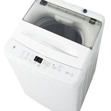 洗濯機 一人暮らし 5.5kg【あす楽 送料無料】全自動洗濯機 小型 コンパクト ハイアール 小型洗濯機 JW-C55A(W)ホワイト 白 新品 新生活 家電 おすすめ しわケア 脱水 風乾燥 風 乾燥 簡易乾燥機能付 節水 JW-C55A-W【沖縄・離島不可・時間指定不可】一人暮し 1人暮らし