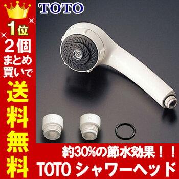 TOTO取替用シャワーヘッドワンダービート節水シャワーヘッドTHYC10W