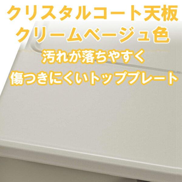 【あす楽】ガスコンロ 都市ガス 天然ガス 2口 コンパクト 56cm ガステーブル リンナイ KG34NBER 東京ガス など 13A 右大バーナー 右強火 クリームベージュ 人気 新生活 KGM33NBERの後継機  RT34NJH7Sと同等機種 一人暮らし ガステーブルコンロ 新生活