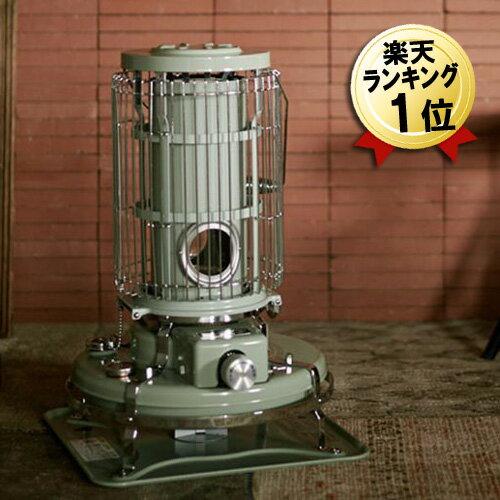 あす楽 日本製 石油ストーブ アラジン BF3911-G グリーン 対流式 おしゃれ レトロ 緑 アラジンストーブ ブルーフレーム 暖房 器具 暖房器具 暖房機器 ストーブ 灯油ストーブ フレームヒーター アラジン石油ストーブ 暖房機 BF3911(G) 送料無料