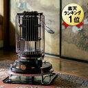 あす楽 数量限定 日本製 石油ストーブ アラジン BF3912-K ブラック 対流式 おしゃれ レトロ 黒 アラジンストーブ ブルーフレーム 暖房 器具 暖房器具 暖房機器 ストーブ 灯油ストーブ アラジン石油ストーブ 停電 電気を使わない 暖房機 BF3912(K) 送料無料