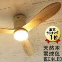ODELIC/オーデリック 【軽量】WF247 LEDシーリングファン DCモーターファン 器具本体 6枚羽根 (チャコールグレー)