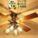 24時まで500円引きクーポン【ODELIC オーデリック】『WF275LC』ファン専用灯具 〜6畳 電球色