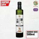 【お試し価格で販売中】MCTオイル【ジャンボサイズ】大容量 500ml 中鎖脂肪酸オイル(100%ココナッツ由来)functia (ファンクティア)MCT Oil 500ml (From Coconut 100%)