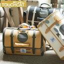 【送料無料】ペット キャリー バッグ 猫 犬 キャリーパッグ リュックお出かけ 通院 避難(Lサイズ イエロー) 日本正規代理店[TOUCHCAT] ペットキャリー バッグ ドライブ 防災 旅行 ペット用品・ペットグッズ 猫用品 キャリーバッグ・カート リュックキャリー その1